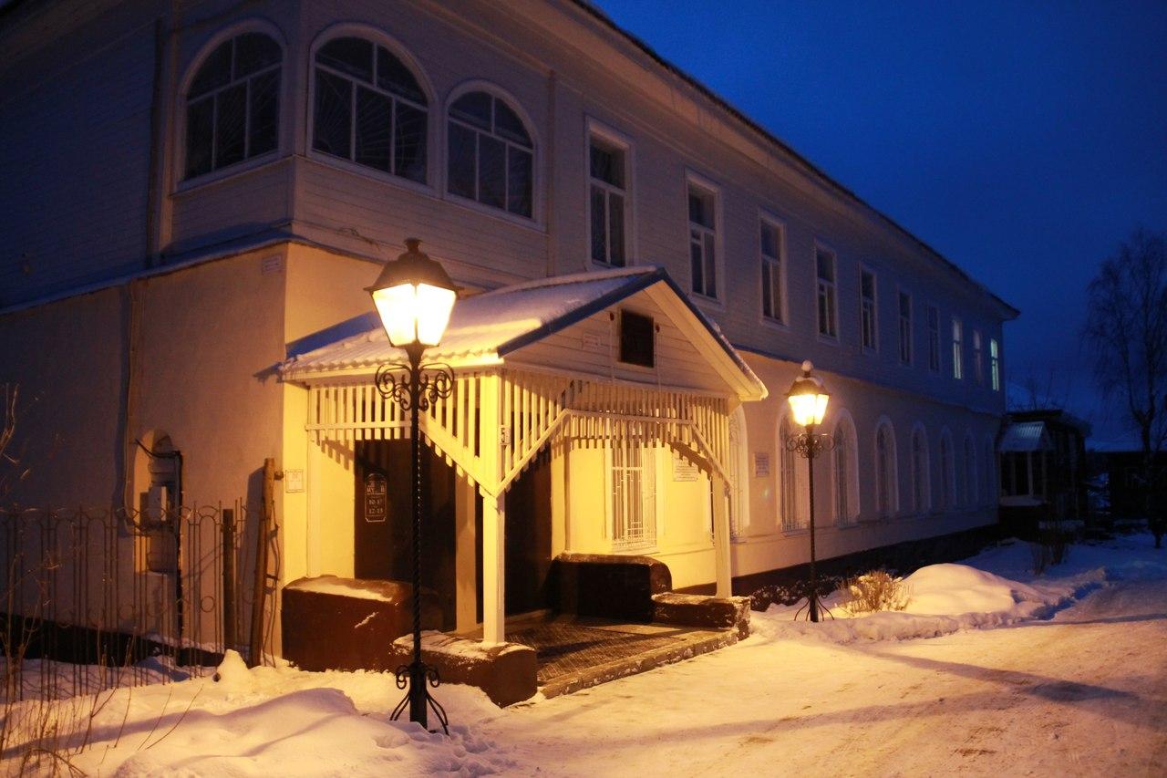 Краеведческий музей, Данилов