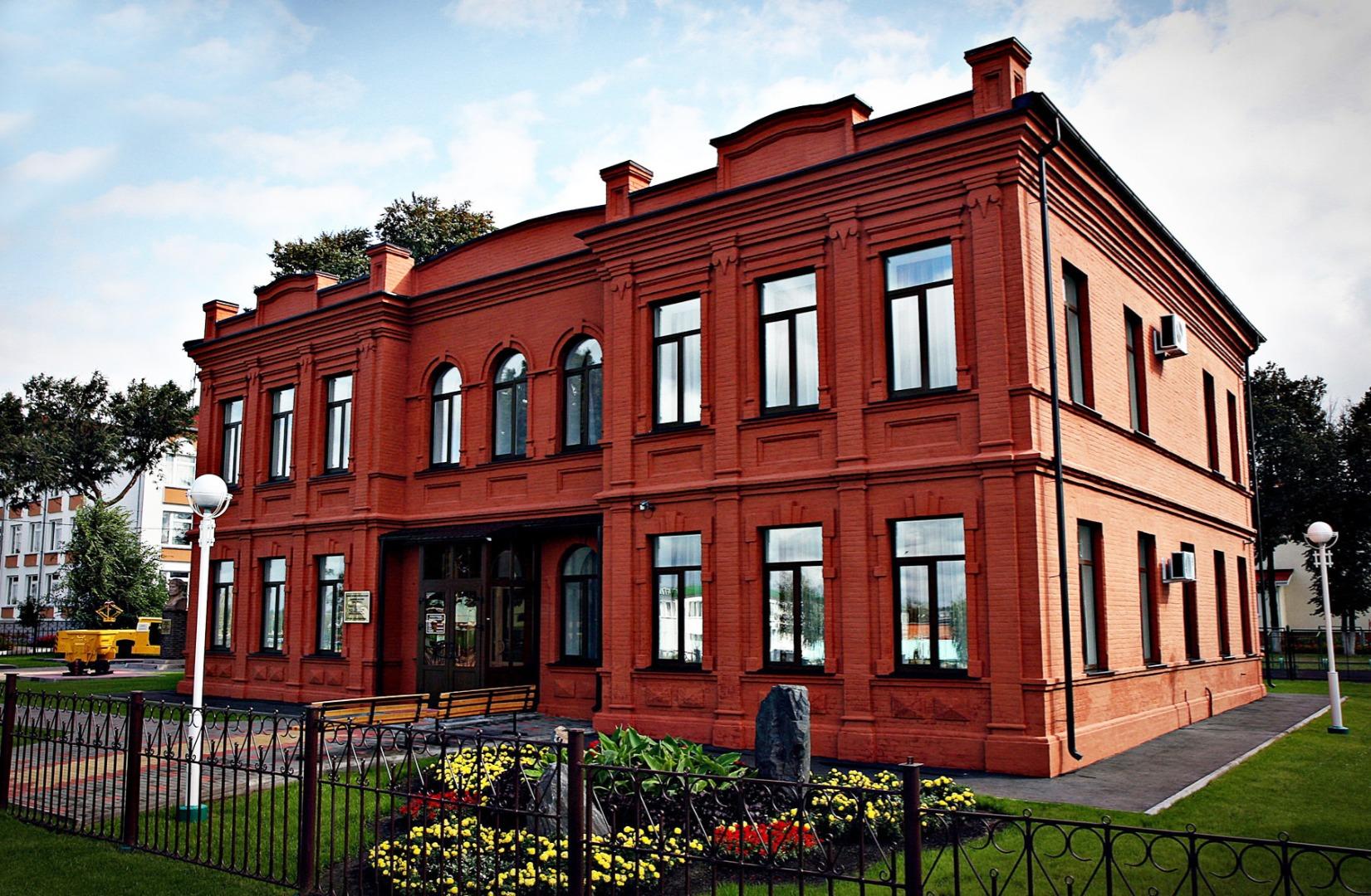 Губкинский музей истории Курской магнитной аномалии, Губкин