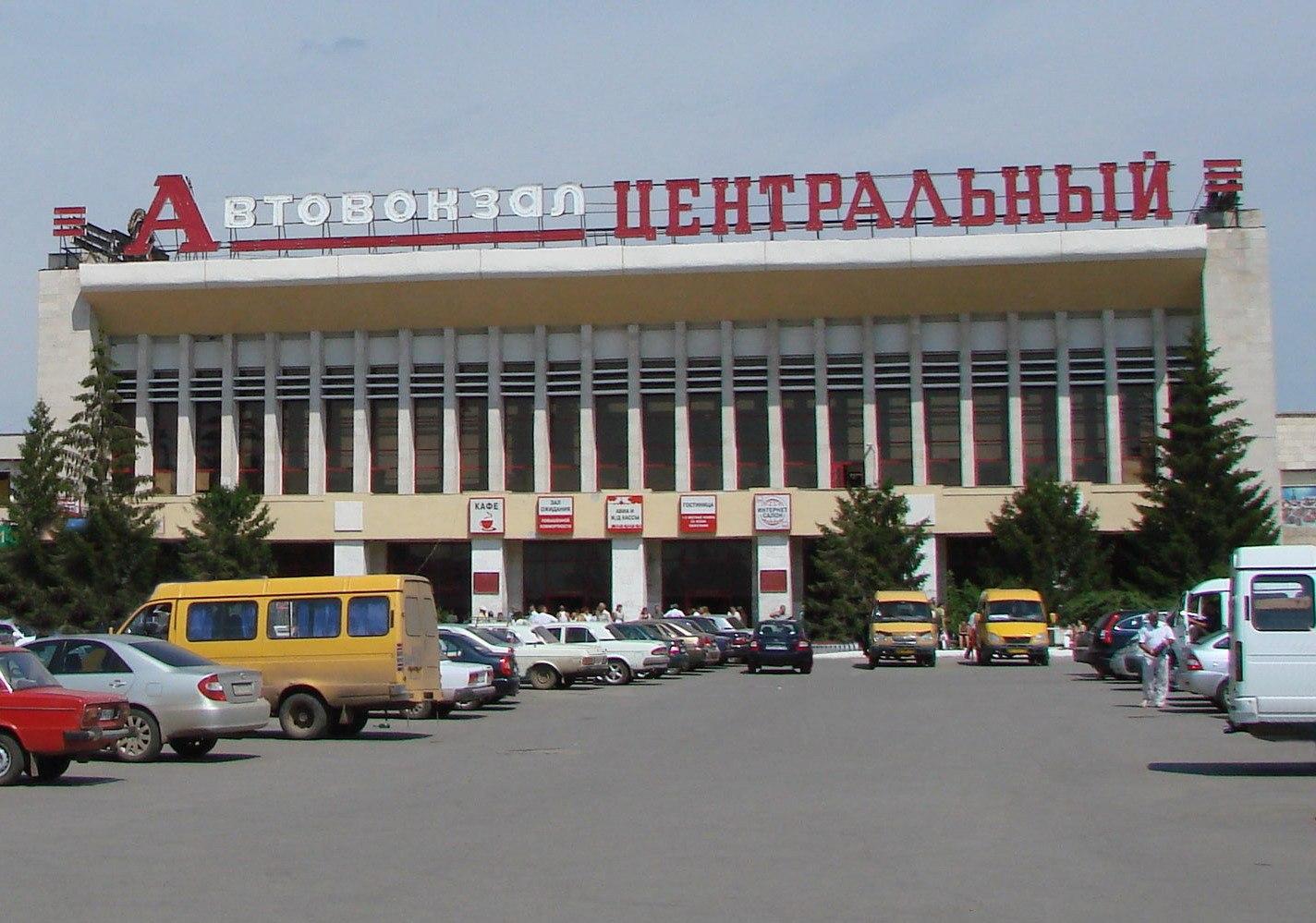 Центральный автовокзал, Самара
