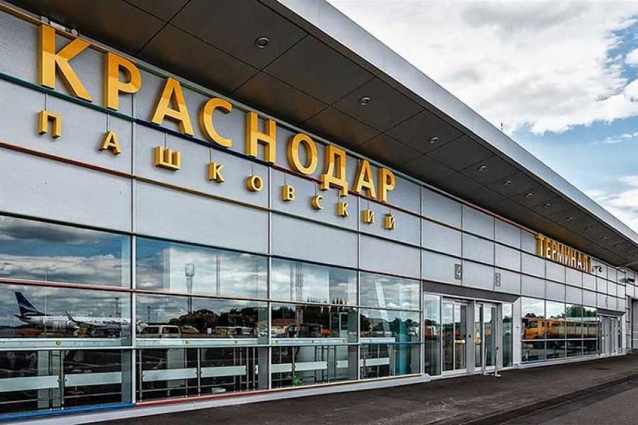 Международный аэропорт Краснодар, Краснодар