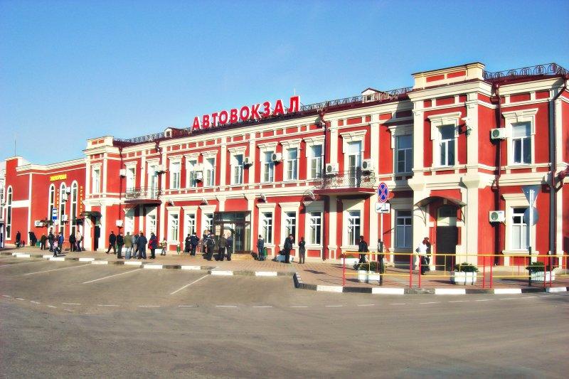 Автовокзал Краснодар-1, Краснодар