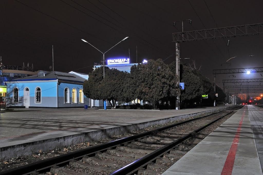 Железнодорожный вокзал Краснодар-2, Краснодар