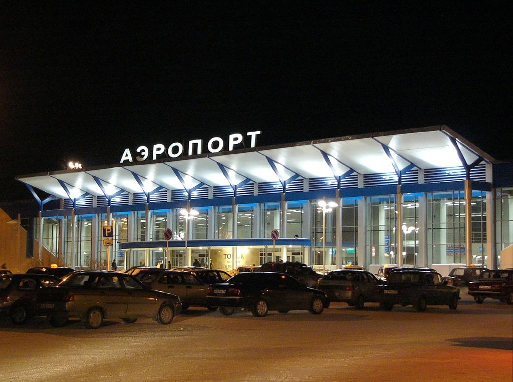 Международный аэропорт Томск (Бегишево), Томск
