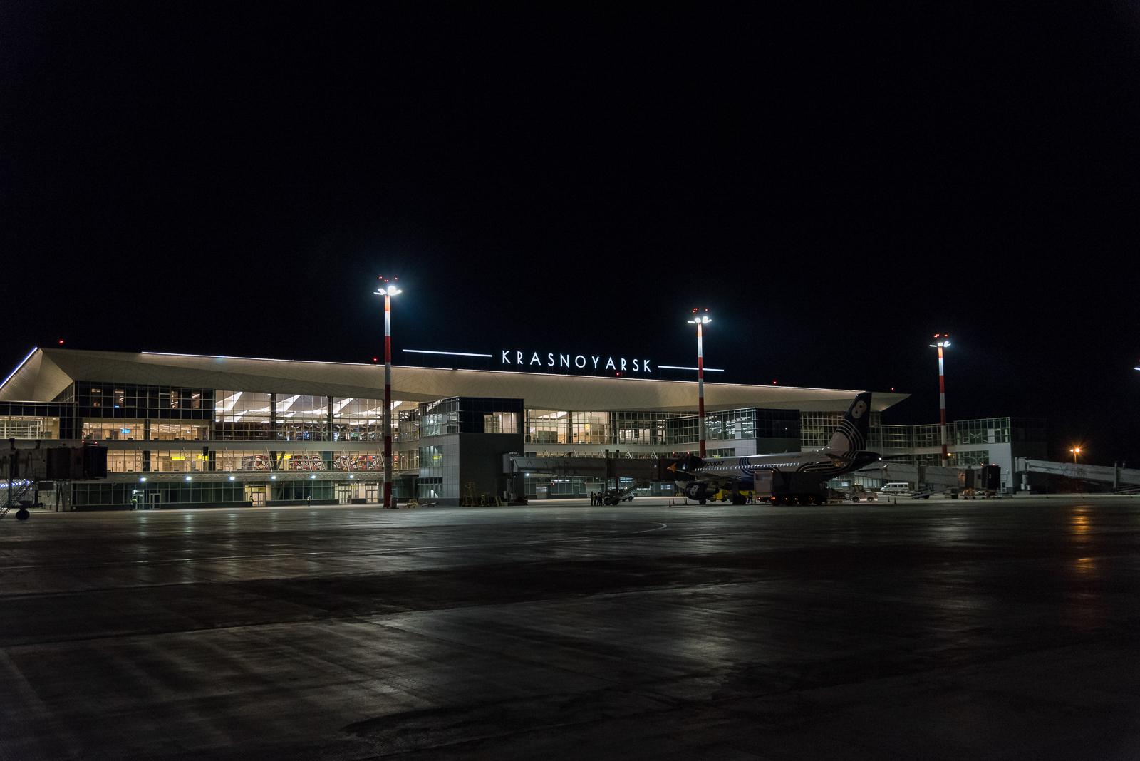 Международный аэропорт Красноярск (Емельяново), Красноярск