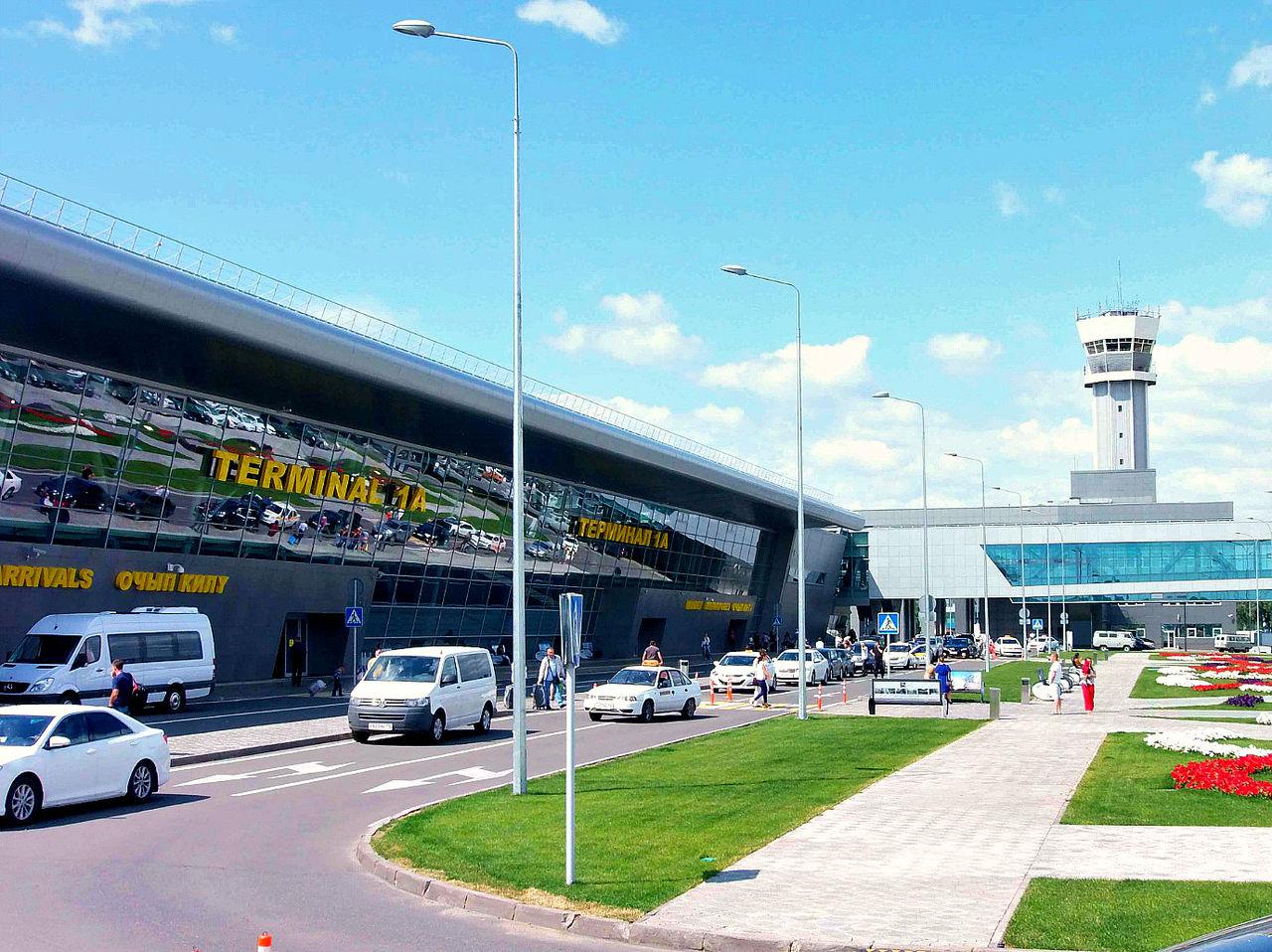 Международный аэропорт Казань, Казань