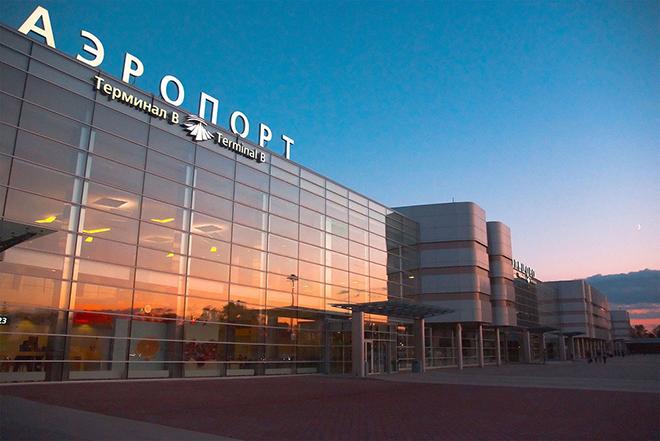Международный аэропорт Екатеринбург (Кольцово), Екатеринбург
