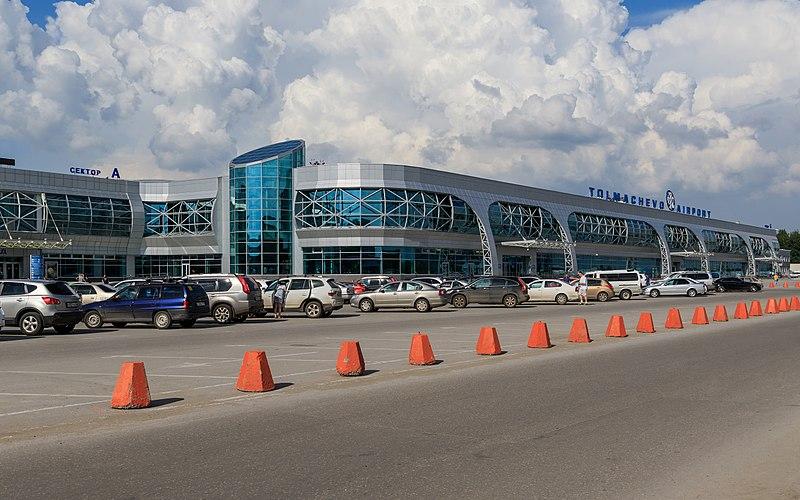 Международный аэропорт Новосибирск (Толмачево), Новосибирск