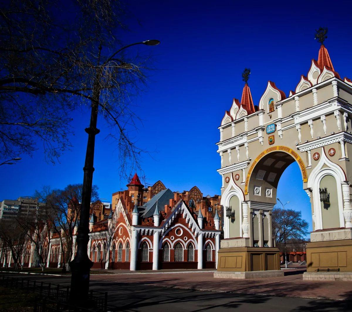 Триумфальная арка, Благовещенск (Амурская область)