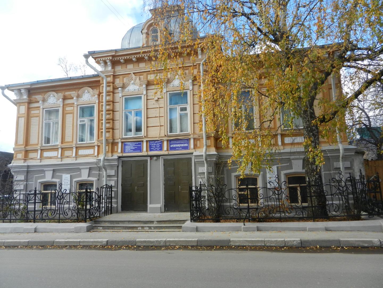 Борский краеведческий музей, Бор