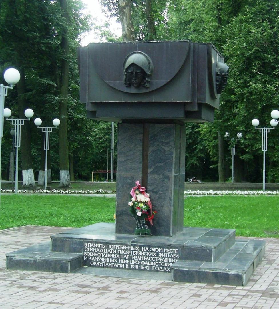 Роща Лесные Сараи, Брянск