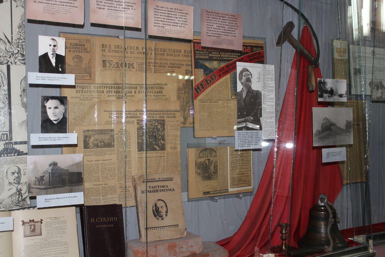 Бузулукский городской краеведческий музей, Бузулук