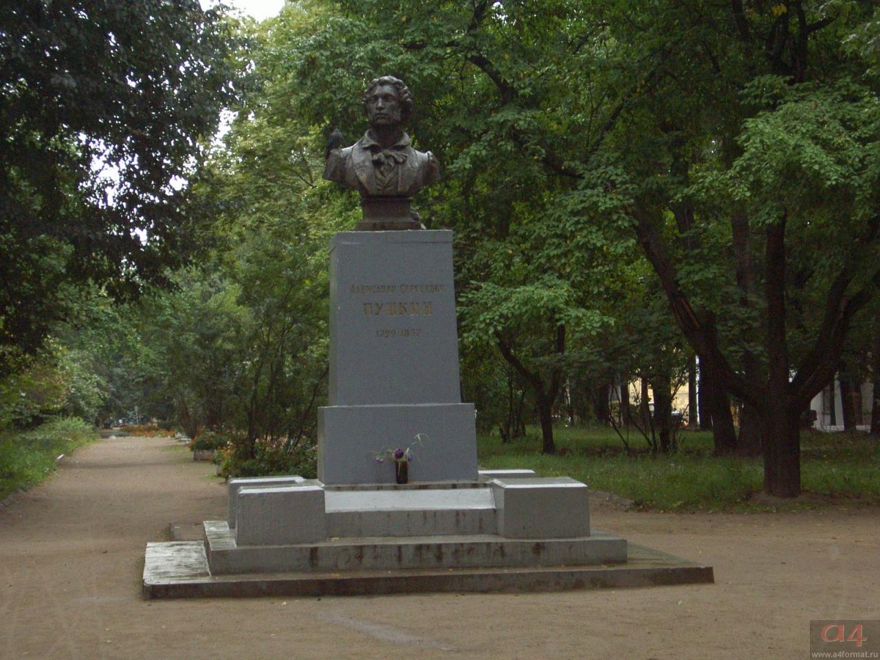 Парк А.С. Пушкина, Великие Луки