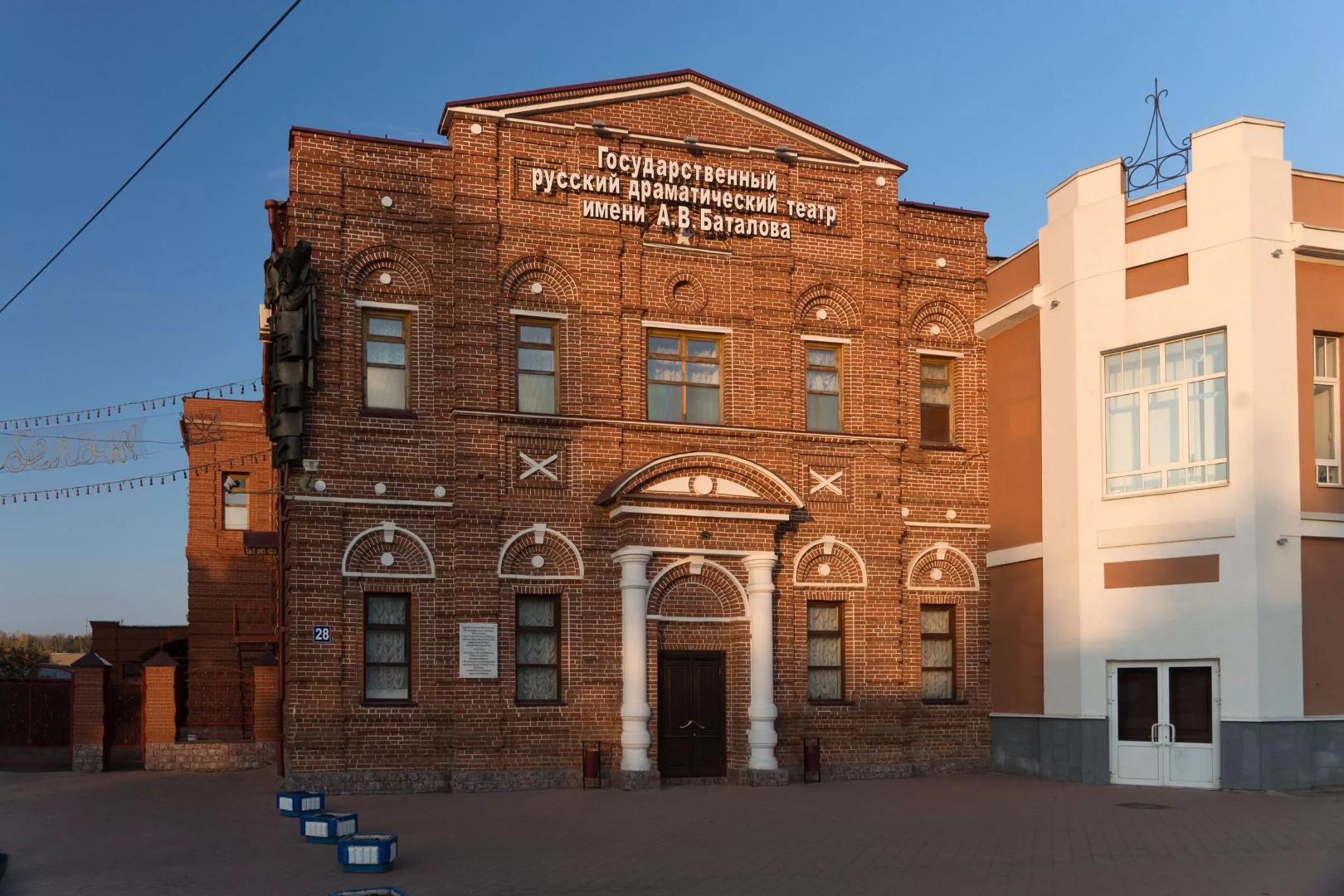 Бугульминский Государственный Русский Драматический Театр им. А.В.Баталова, Бугульма