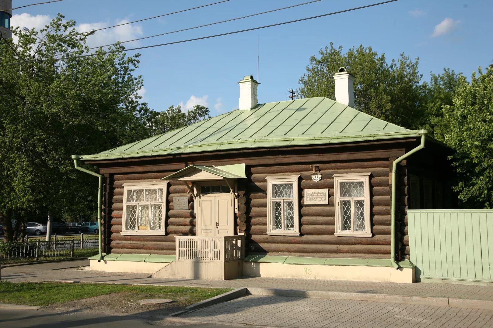 Дом-музей П.П. Бажова, Верхняя Сысерть