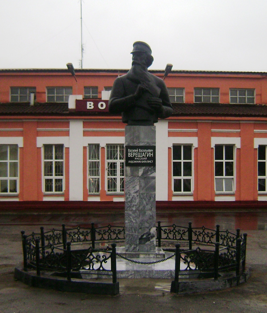 Памятник художнику-баталисту Верещагину, Верещагино