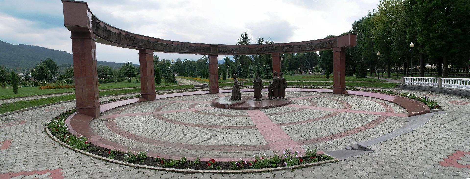 Мемориал Славы, Владикавказ