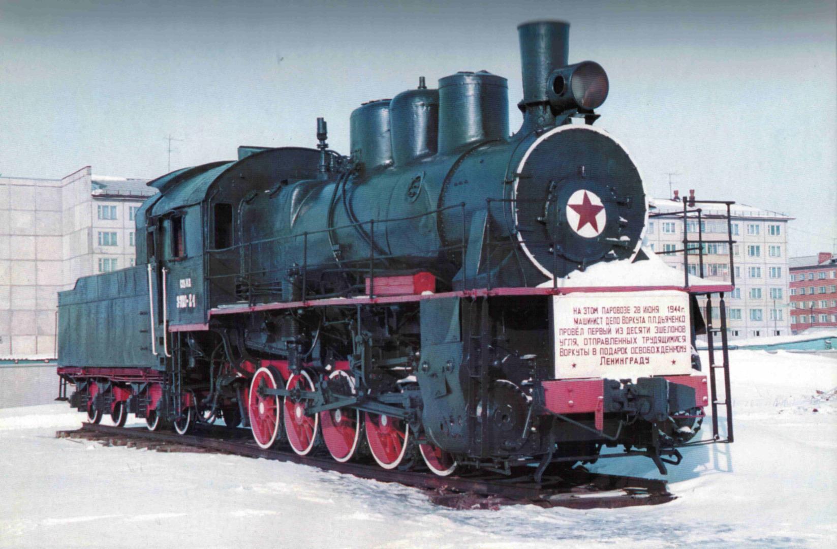 Памятник-паровоз Эм 720-24, Воркута