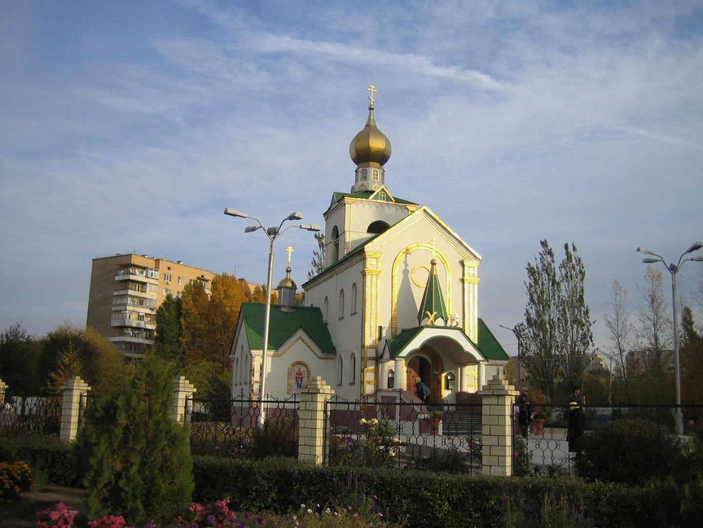 Храм святого Василия Блаженного, Волгодонск