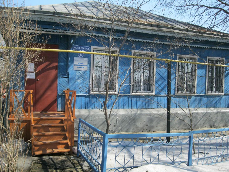 Краеведческий музей, Грязи