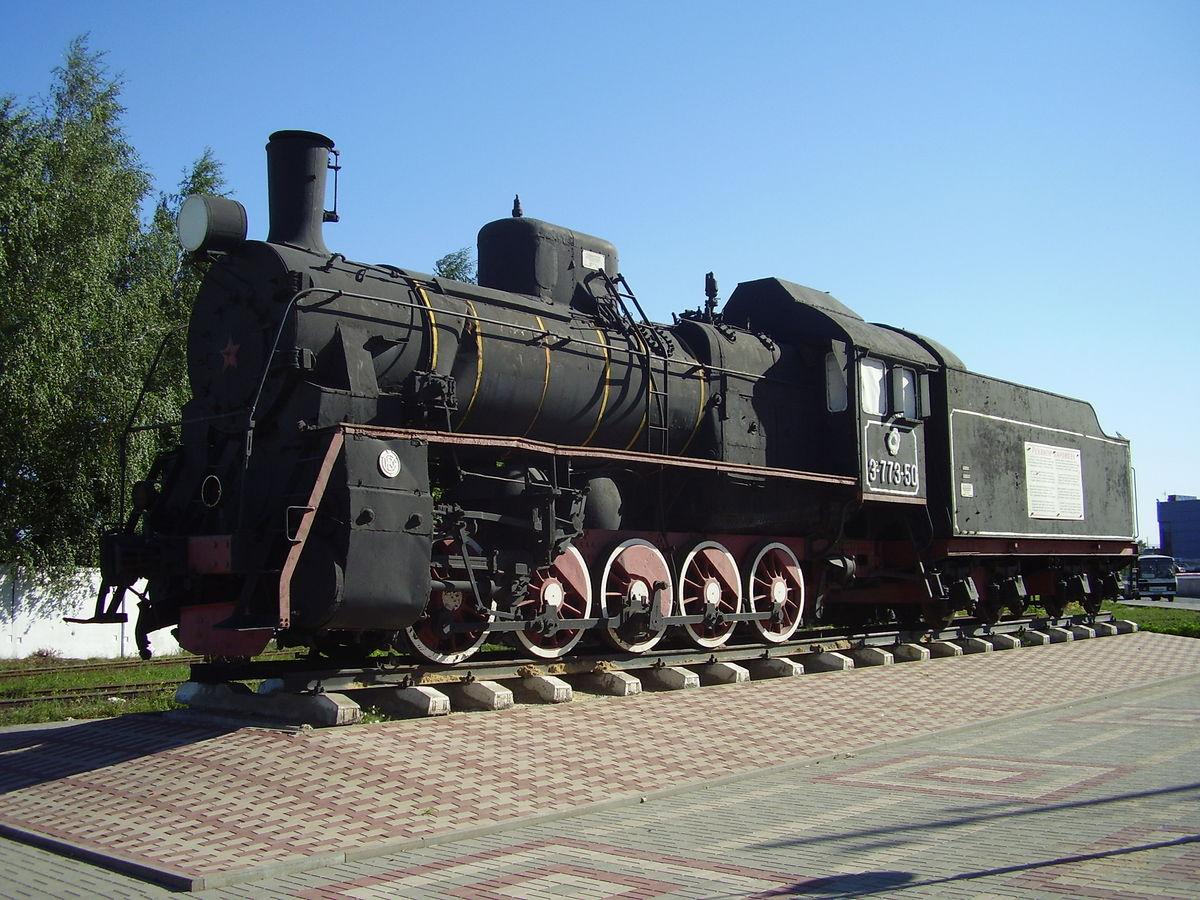 Памятник паровозу, Грязи