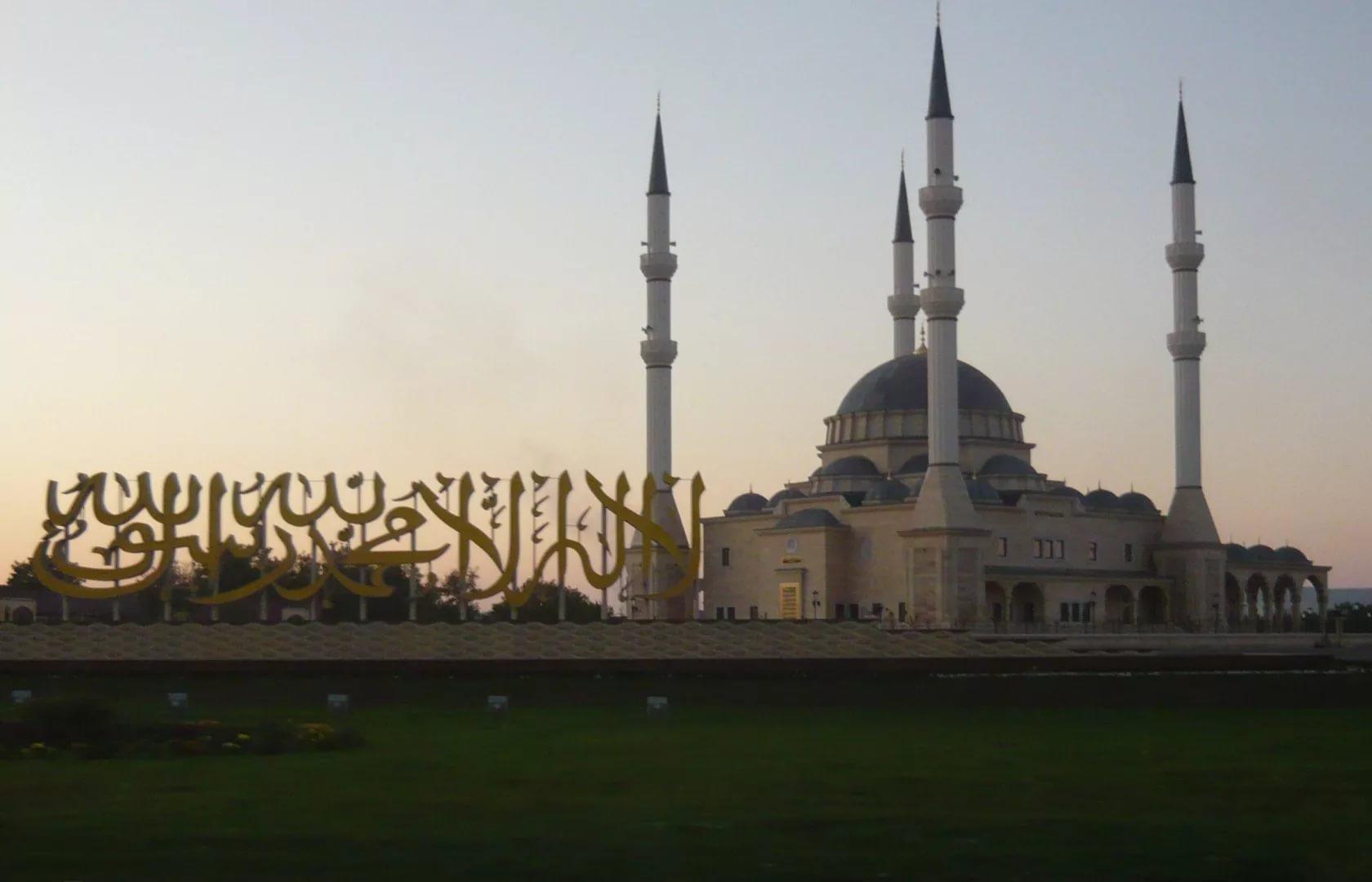 Мечеть имени Султана Делимханова, Гудермес