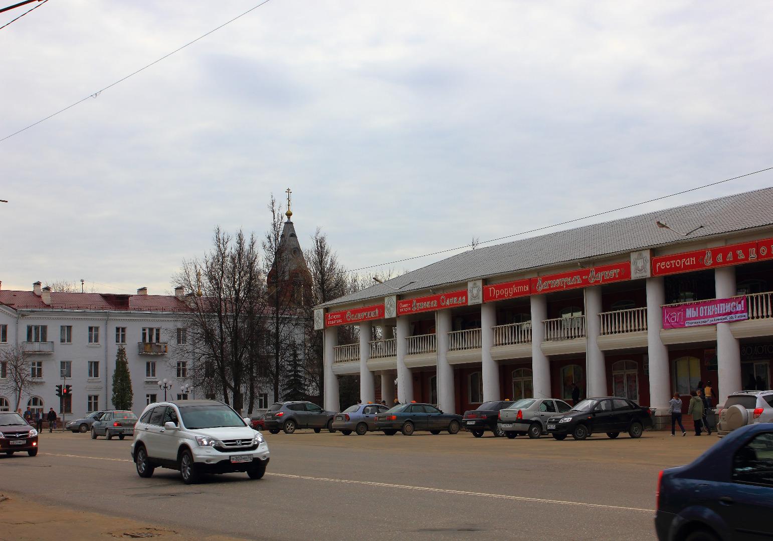 Торговые ряды, Гусь-Хрустальный