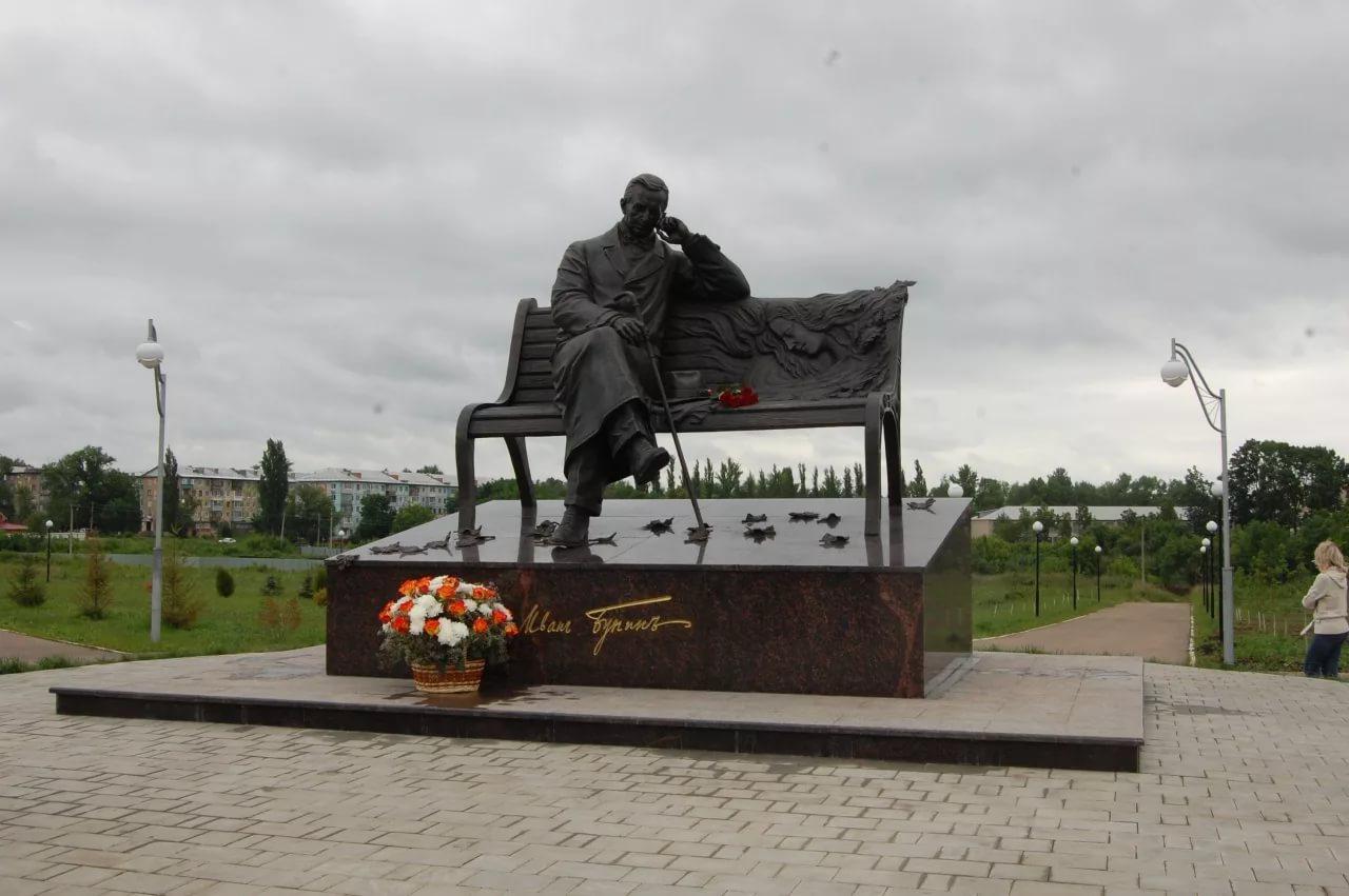 Памятник Ивану Бунину, Ефремов