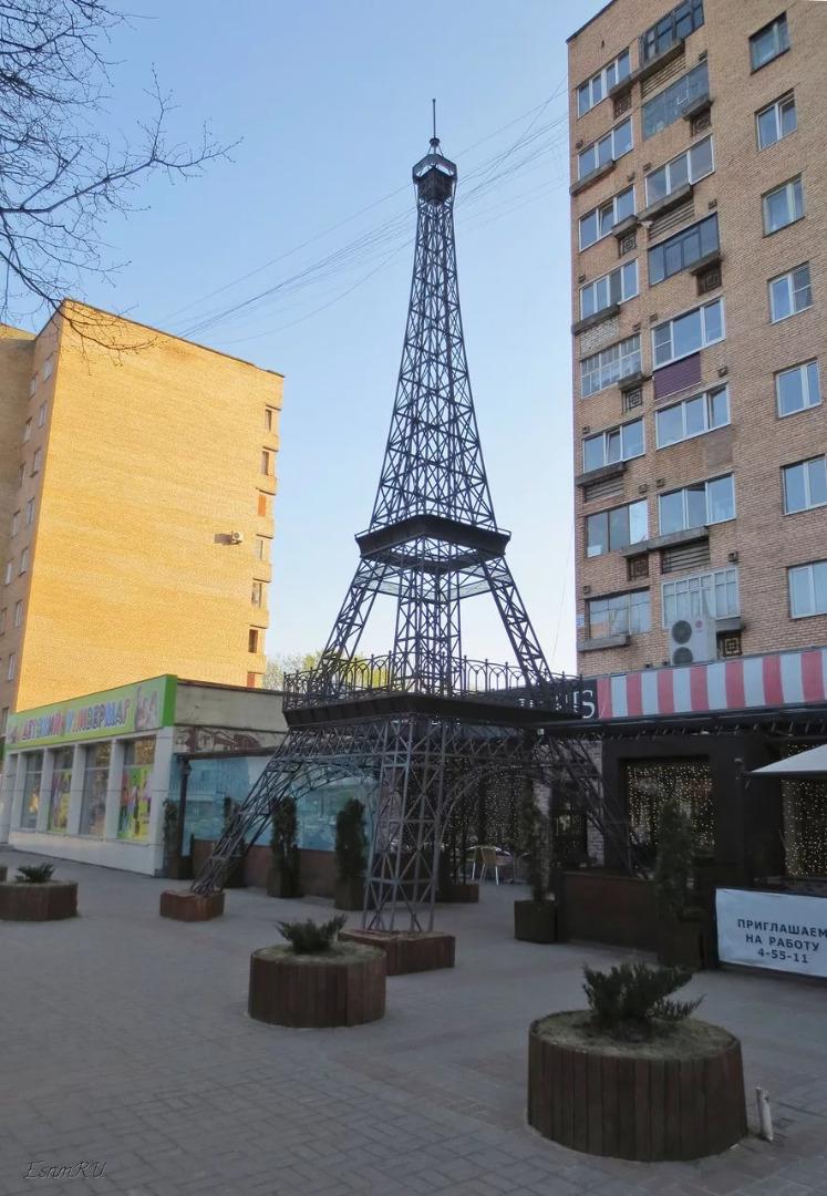 Железногорская Эйфелева башня, Железногорск (Курская область)