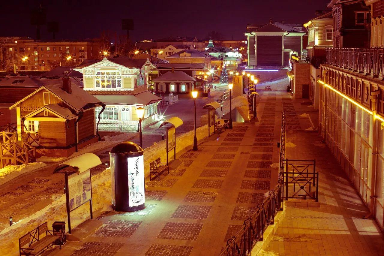Иркутская слобода (130 квартал), Иркутск