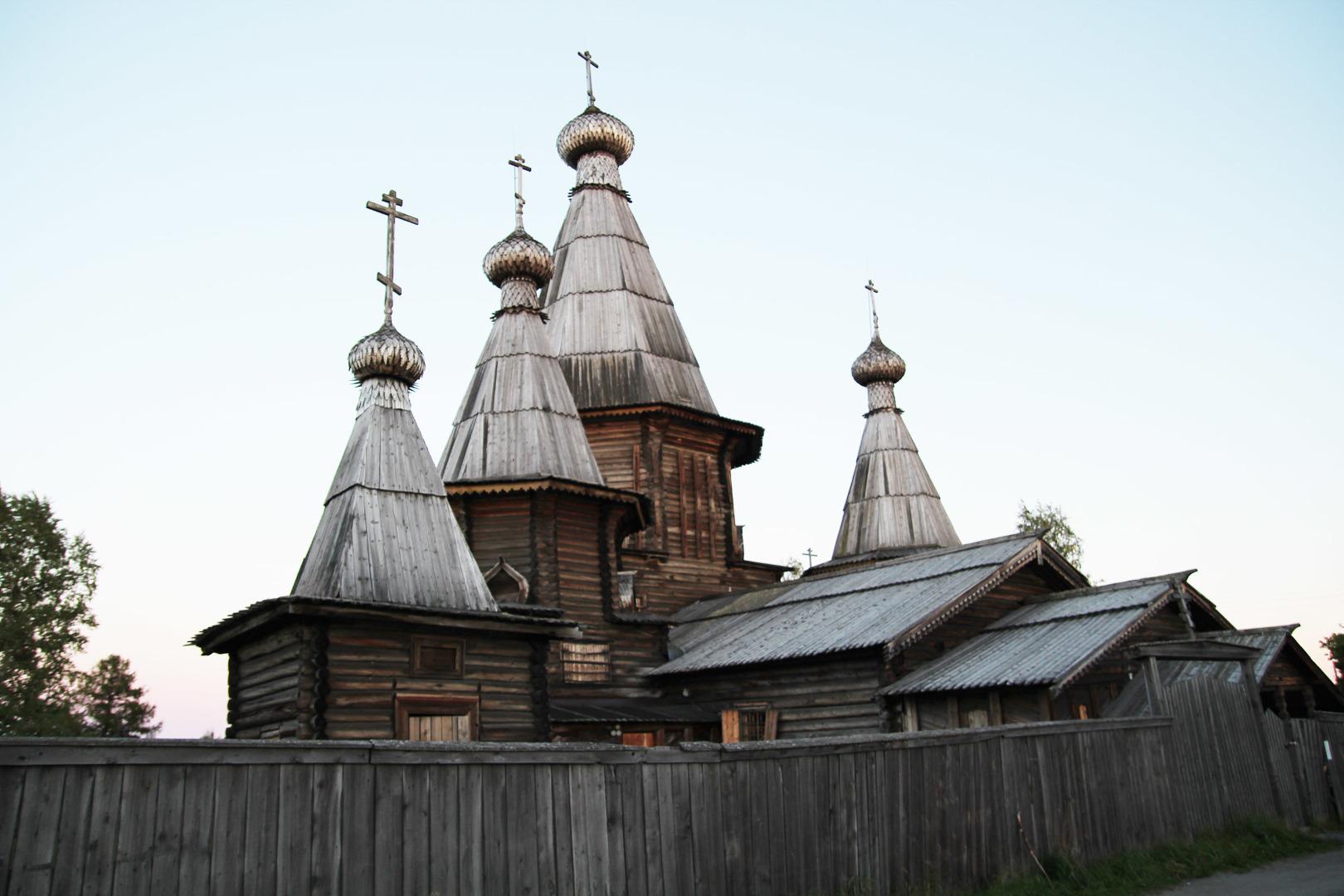 Кемский районный музей