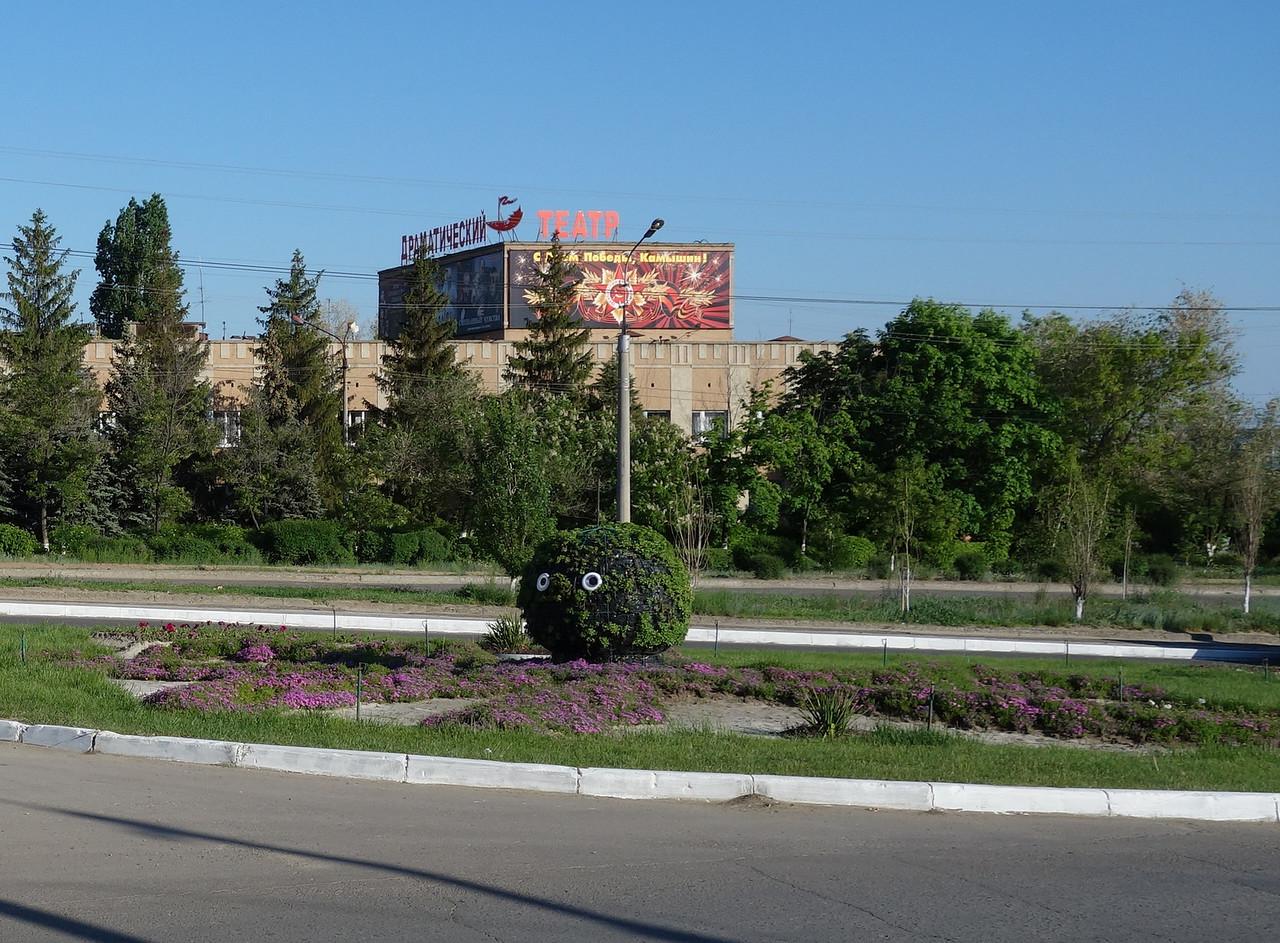 Камышинский Драматический Театр, Камышин