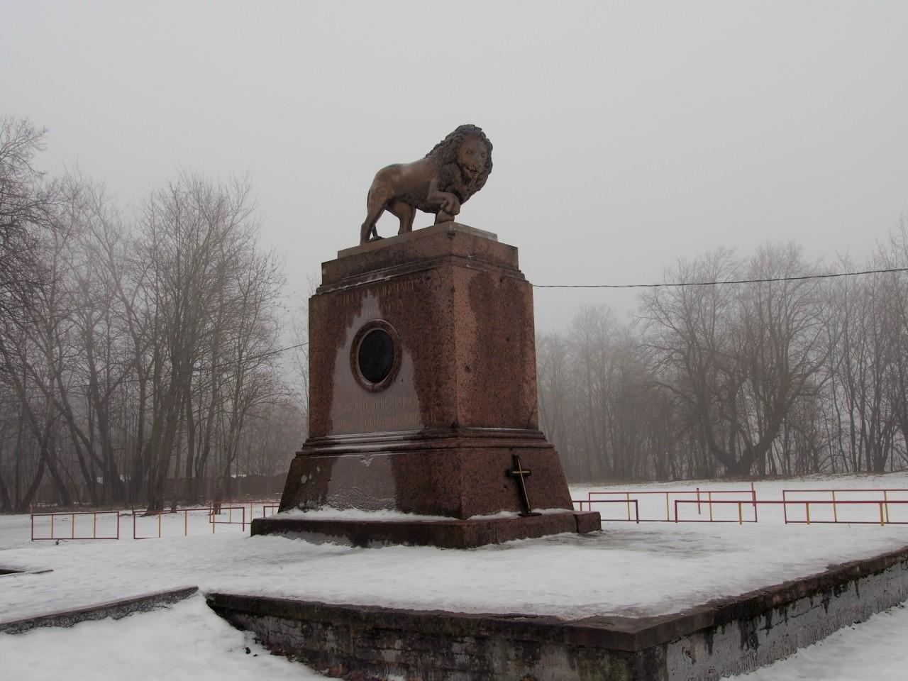 Бронзовый лев, Кингисепп