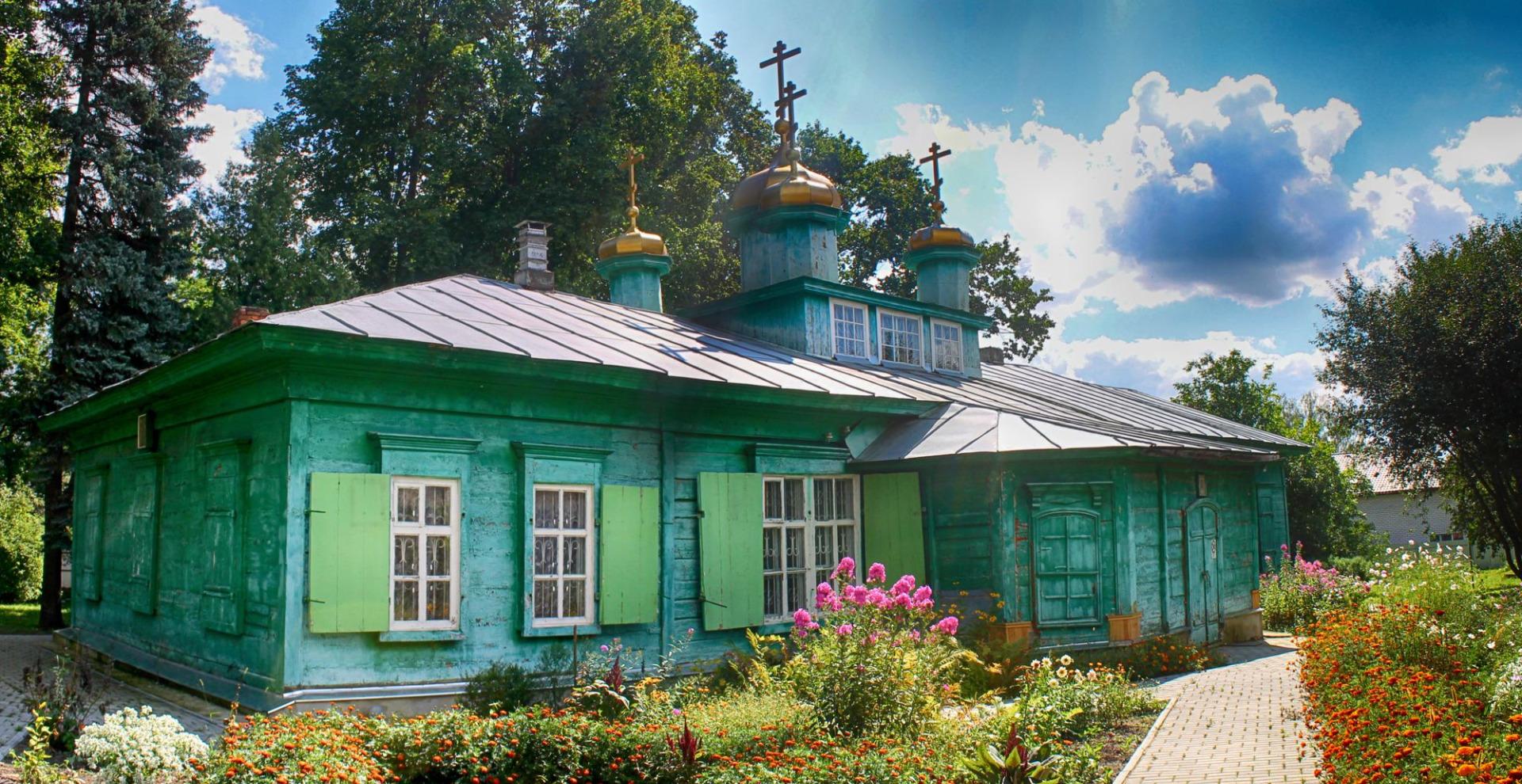 Церковь Преображения, Клинцы