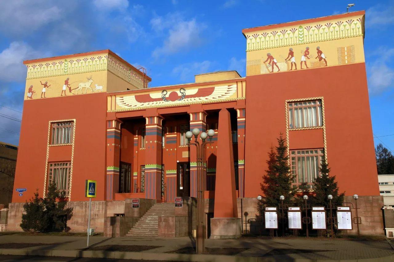 Красноярский краевой краеведческий музей, Красноярск
