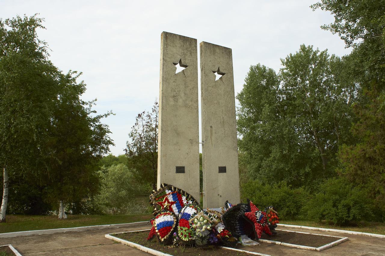 Мемориал воинам Великой Отечественной войны, Кропоткин