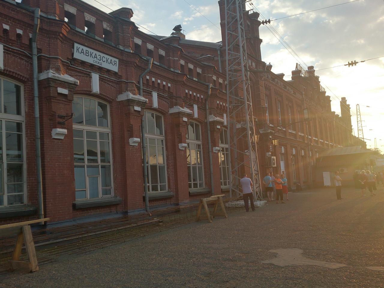 Железнодорожный вокзал, Кропоткин