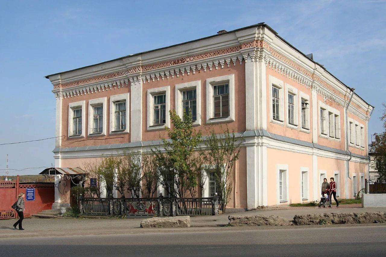 Краеведческий музей, Кунгур
