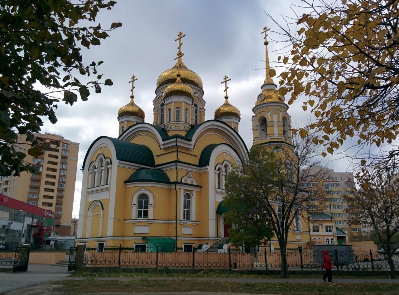 Храм Всех Святых, Липецк