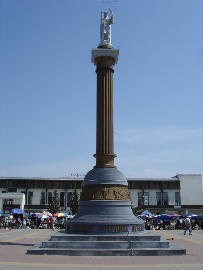Памятник Ангел-хранитель, Лиски