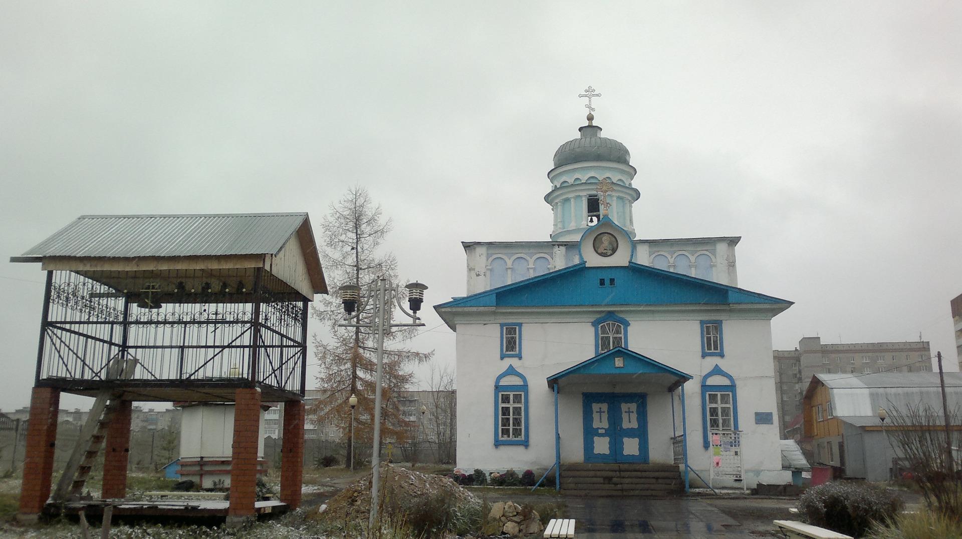 Церковь Иоанна Богослова, Лысьва