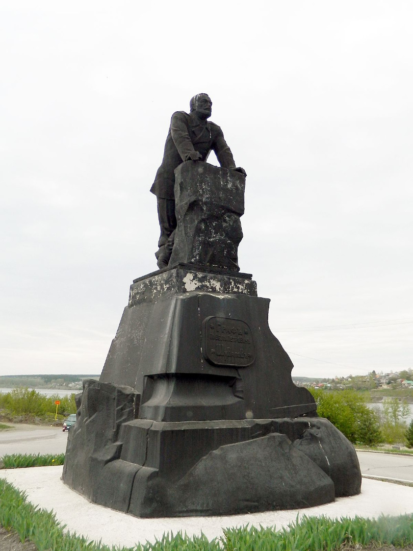 Памятник Шувалову, Лысьва