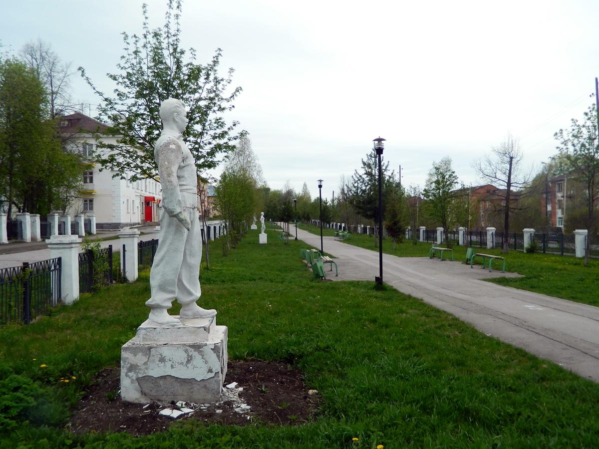Парк советской скульптуры, Лысьва
