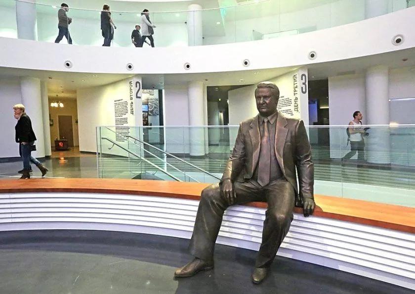 Президентский центр Бориса Ельцина, Екатеринбург