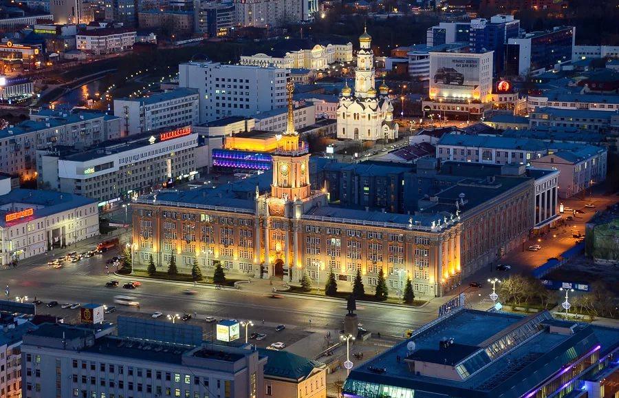 Площадь 1905 года, Екатеринбург