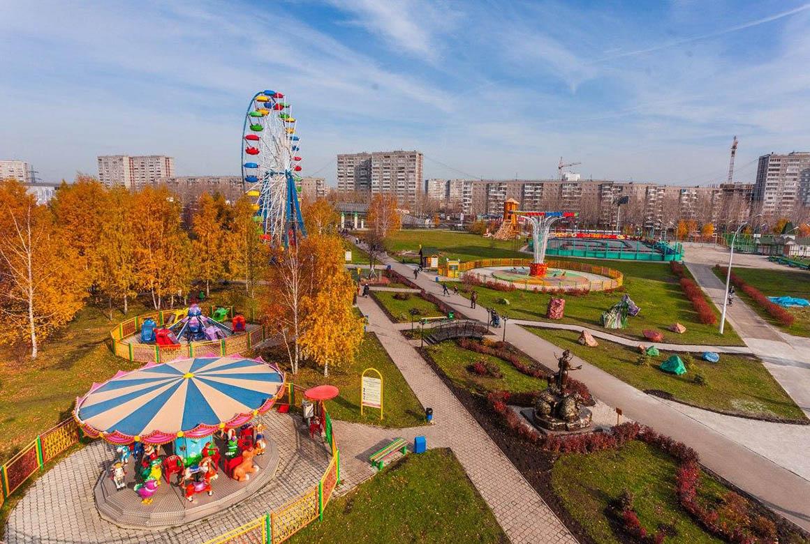 Парк семейного отдыха Таганский, Екатеринбург