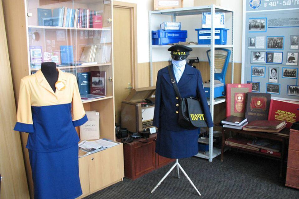 Музей почтовой связи Челябинской области, Челябинск