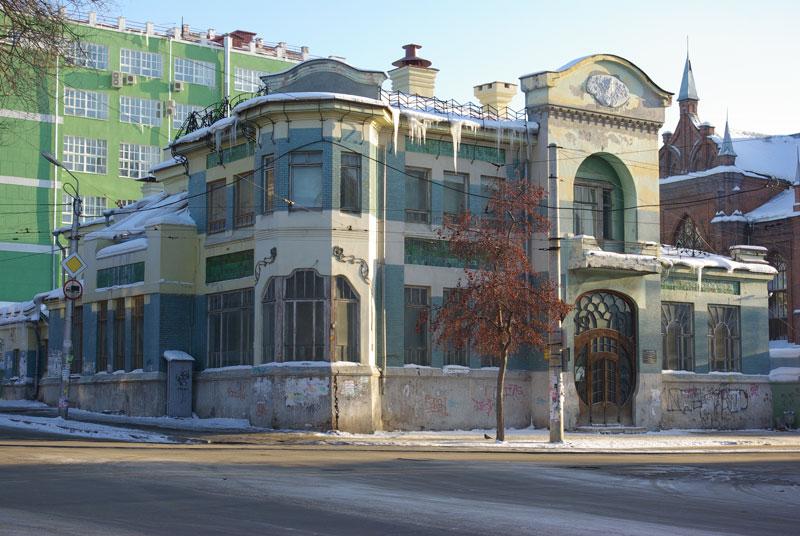 Особняк А. П. Курлиной, Самара
