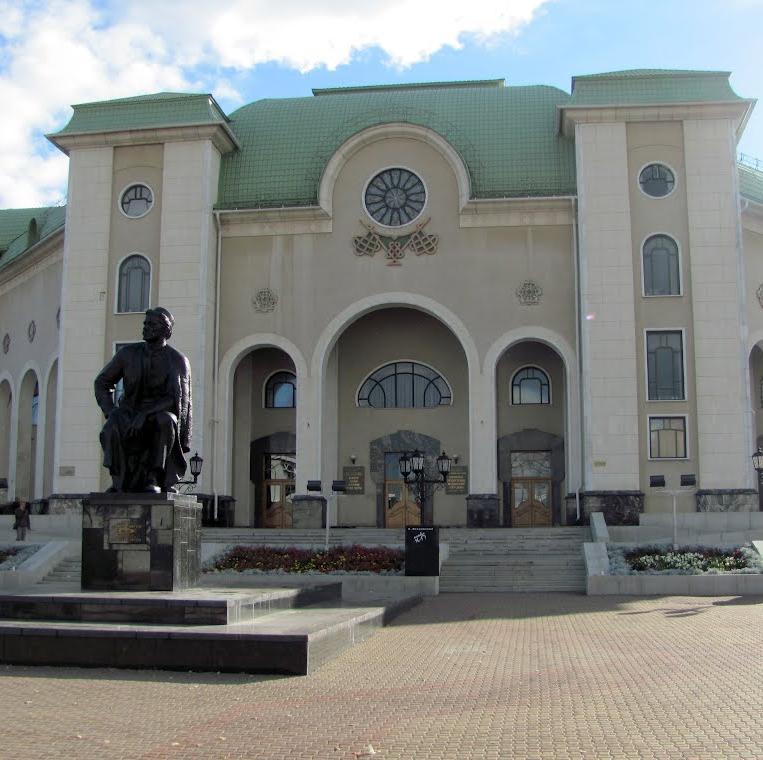 Башкирский государственный академический театр драмы им. М. Гафури, Уфа