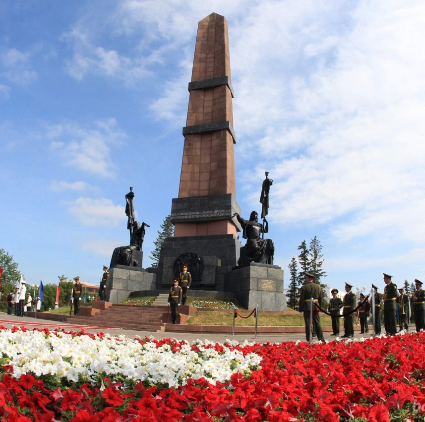 Монумент Дружбы, Уфа