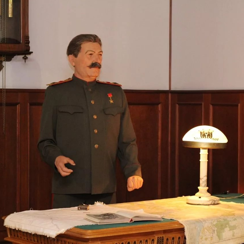 Музей Иосифа Сталина, Волгоград